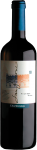 Chardonnay Prestige Friuli Grave DOP 2016